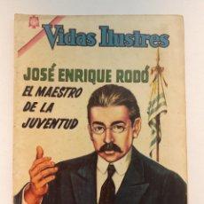 Tebeos: VIDAS ILUSTRES N° 124 - JOSÉ ENRIQUE RODÓ (EL MAESTRO DE LA JUVENTUD) - ORIGINAL EDITORIAL NOVARO. Lote 289592453