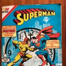 Tebeos: SUPERMAN - Nº 2 - 1388. NOVARO - SERIE AGUILA, 1983.. Lote 289610483