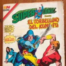 Tebeos: SUPERCOMIC - Nº 2 - 269. SUPERMAN. NOVARO - SERIE AGUILA. 1982. Lote 292164073