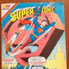 Tebeos: SUPERCOMIC - Nº 2 - 272. SUPERMAN. NOVARO - SERIE AGUILA. 1982. Lote 292164318