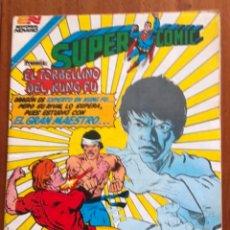 Tebeos: SUPERCOMIC - Nº 2 - 281. SUPERMAN. NOVARO - SERIE AGUILA. 1983. Lote 292165203