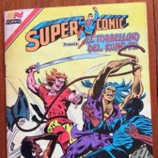 Tebeos: SUPERCOMIC - Nº 2 - 285. SUPERMAN. NOVARO - SERIE AGUILA. 1983. Lote 292167253