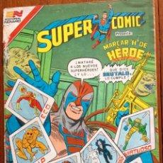 Tebeos: SUPERCOMIC - Nº 2 - 318. SUPERMAN. NOVARO - SERIE AGUILA. 1983. Lote 292167713