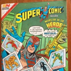 Tebeos: SUPERCOMIC - Nº 2 - 318. SUPERMAN. NOVARO - SERIE AGUILA. 1983. Lote 292167863