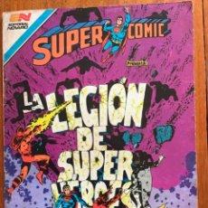 Tebeos: SUPERCOMIC - Nº 2 - 340. SUPERMAN. NOVARO - SERIE AGUILA. 1984. Lote 292168208