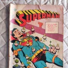 Tebeos: SUPERMAN Nº 89 NOVARO. Lote 292219413