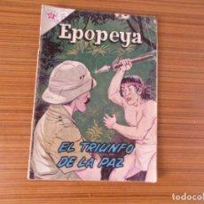 Tebeos: EPOPEYA Nº 61 EDITA NOVARO. Lote 293351573