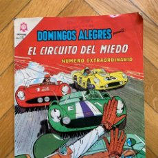 Tebeos: DOMINGOS ALEGRES NÚMERO EXTRAORDINARIO: EL CIRCUITO DEL MIEDO. Lote 293365723