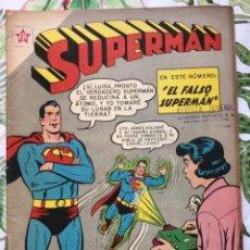 Tebeos: SUPERMAN 215 LUISA 1959 EDICIONES RECREATIVAS NOVARO. Lote 293477238