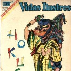 Tebeos: HOKUSAI. VIDAS ILUSTRES Nº 159 (NOVARO, MÉXICO, 1967). Lote 294142763