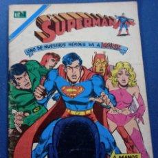 Tebeos: SUPERMAN NOVARO. NÚMERO 1191. SERIE ÁGUILA. RARO Y DIFÍCIL.. Lote 294383228