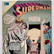 Tebeos: SUPERMAN 847 (1973) - ED. NOVARO - MÉXICO - BUEN ESTADO. Lote 294977853