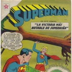 Tebeos: SUPERMAN NOVARO NUMERO 288.. Lote 295308418