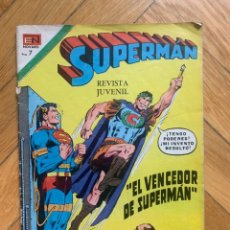 Tebeos: SUPERMAN Nº 891 - D1. Lote 295421488