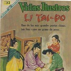 Tebeos: VIDAS ILUSTRES - NOVARO MEXICO # 201 1-ENE.-1969 LI TAI-PO. Lote 295585793