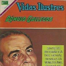 Tebeos: VIDAS ILUSTRES - NOVARO MEXICO # ESPECIAL 15-SEP.-1969 RÓMULO GALLEGOS. Lote 295588543