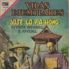 Tebeos: VIDAS EJEMPLARES - NOVARO MEXICO # 320 29-JUN.-1970 JOSÉ LO PA HANG. Lote 295638978