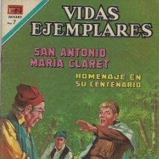 Tebeos: VIDAS EJEMPLARES - NOVARO MEXICO # 321 13-JUL.-1970 SN ANTONIO MARÍA CLARET. Lote 295639038