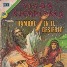 Tebeos: VIDAS EJEMPLARES - NOVARO MEXICO # 385 14-ENE.-1973 HAMBRE EN EL DESIERTO. Lote 295640078