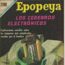 Tebeos: EPOPEYA - NOVARO MEXICO # 136 01-SEP-69 LOS CEREBROS ELECTRONICOS. Lote 295648473