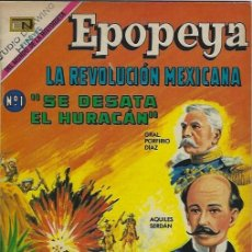 Tebeos: EPOPEYA - NOVARO MEXICO # 138 01-NOV-69 LA REVOLUCION MEXICANA I. Lote 295648558