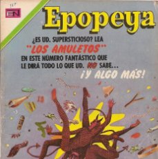 Tebeos: EPOPEYA - NOVARO MEXICO # 187 06-JAN-72 LOS AMULETOS. Lote 295650648