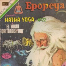 Tebeos: EPOPEYA - NOVARO MEXICO # 188 20-JAN-72 HATHA YOGA 22. Lote 295650673