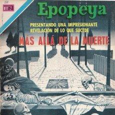 Tebeos: EPOPEYA - NOVARO MEXICO # 189 04-FEB-72 MAS ALLA DE LA MUERTE. Lote 295650708