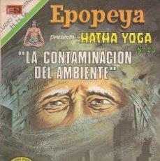 Tebeos: EPOPEYA - NOVARO MEXICO # 190 18-FEB-72 HATHA YOGA 23. Lote 295650833