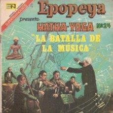Tebeos: EPOPEYA - NOVARO MEXICO # 192 17-MAR-72 HATHA YOGA 24. Lote 295657983