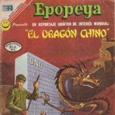 Tebeos: EPOPEYA - NOVARO MEXICO # 195 28-APR-72 EL DRAGON CHINO. Lote 295658378