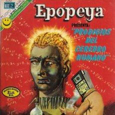 Tebeos: EPOPEYA - NOVARO MEXICO # 200 21-JUL-72 PRODIGIOS DEL CEREBRO HUMANO. Lote 295658548