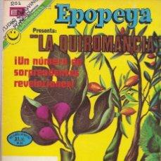 Tebeos: EPOPEYA - NOVARO MEXICO # 201 18-AUG-72 LA QUIROMANCIA. Lote 295670498