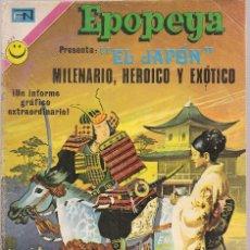 Tebeos: EPOPEYA - NOVARO MEXICO # 203 13-OCT-72 EL JAPON. Lote 295682093
