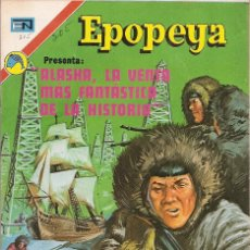 Tebeos: EPOPEYA - NOVARO MEXICO # 205 08-DEC-72 ALASKA, LA VENTA MAS FANTASTICA. Lote 295682153