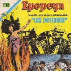 Tebeos: EPOPEYA - NOVARO MEXICO # 208 28-FEB-73 LOS ENTIERROS. Lote 295682303