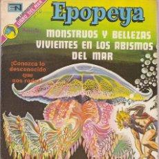Tebeos: EPOPEYA - NOVARO MEXICO # 210 23-APR-73 MONSTRUOS Y BELLEZAS VIVIENTES EN LOS ABISMOS DEL MAR. Lote 295682378