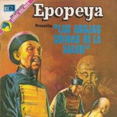 Tebeos: EPOPEYA - NOVARO MEXICO # 212 20-JUN-73 LAS AGUJAS CHINAS DE LA SALUD. Lote 295682428