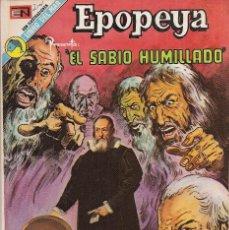 Tebeos: EPOPEYA - NOVARO MEXICO # 214 15-AUG-73 EL SABIO HUMILLADO. Lote 295682503