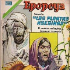 Tebeos: EPOPEYA - NOVARO MEXICO # 218 24-OCT-73 LAS PLANTAS ASESINAS. Lote 295682638