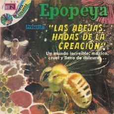 Tebeos: EPOPEYA - NOVARO MEXICO # 222 19-DEC-73 LAS ABEJAS, HADAS DE LA CREACION. Lote 295682793