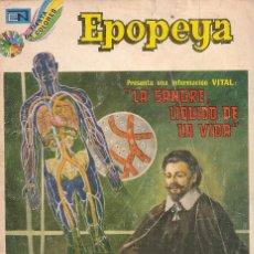Tebeos: EPOPEYA - NOVARO MEXICO # 228 13-MAR-74 LA SANGRE, LIQUIDO DE LA VIDA. Lote 295683178