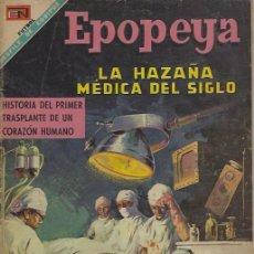 Tebeos: EPOPEYA - NOVARO MEXICO # EXTRAORDINARIO 01-APR-68 LA HAZAÑA MEDICA DEL SIGLO. Lote 295683678