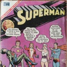 Tebeos: SUPERMAN NOVARO LEGION DE SUPER HÉROES. Lote 295754638