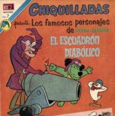 Tebeos: CHIQUILLADAS Nº 343 EL ESCUADRÓN DIABÓLICO (NOVARO, 1972). Lote 295833723