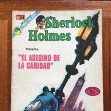 Tebeos: SHERLOCK HOLMES. Nº 14. NOVARO, 1973 - EL ASESINO DE LA CARIDAD. Lote 295836093