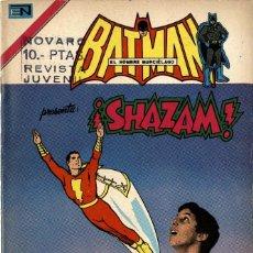 Tebeos: BATMAN Nº 731. ¡SHAZAM! (NOVARO, 1974). Lote 295836428