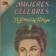 Tebeos: MUJERES CELEBRES - NOVARO MEXICO # 91 1-OCT.-1968 LA PRINCESA SORAYA. Lote 295886258