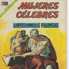 Tebeos: MUJERES CELEBRES - NOVARO MEXICO # 99 1-JUN.-1969 ADIVINADORAS FAMOSAS. Lote 295886323