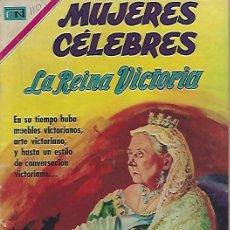 Tebeos: MUJERES CELEBRES - NOVARO MEXICO # 110 1-MAY.-1970 LA REINA VICTORIA. Lote 295886353